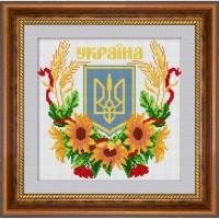 Герб України 2